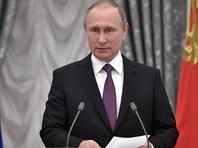 Путин выразил соболезнования в связи с терактом на мосту в Лондоне