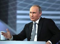 Путин проведет 15-ю прямую линию: упор может быть сделан на соцсети и прямые включения из регионов