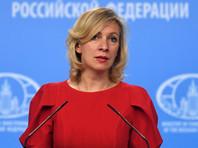 """В МИД анонс отставки посла России в США объяснили """"фантомными болями"""" Макфола"""