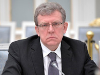 План, предложиенный в мае Путину главой Центра стратегических разработок (ЦСР) Алексеем Кудриным, предполагает создание центра трансформации госкомпаний при президенте и сети спецагентств в правительстве, две новые госпрограммы, реформу РАН и университетской среды