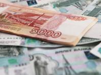 """""""Открытая Россия"""" объявила сбор денег на адвокатов для задержанных 12 июня"""