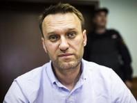 Суд принял во внимание доводы защиты, что Навальный нуждается в лечении из-за ожога глаза и что на его содержании находится двое несовершеннолетних детей