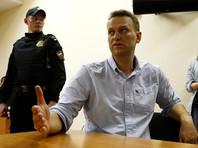 """""""Спасибо большое, увидимся через месяц"""": Навальный записал видеообращение из зала суда"""