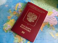 Горькова задержали после того, как он купил билет на вылетающий за рубеж самолет