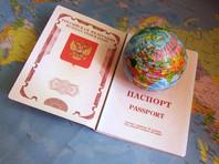 """ВЦИОМ: россияне стали  относиться терпимее к сторонникам стратегии """"пора валить"""""""