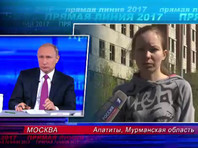 ВЦИОМ: зрителям прямой линии Путина больше всего запомнилась жалоба девушки, больной раком