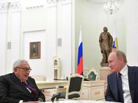 """Путин принял """"друга Киссинджера"""" в преддверии встречи с Трампом на саммите G20"""