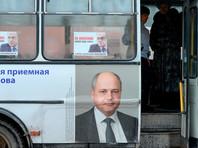 Новосибирского бизнесмена осудили за мошенничество на досрочных выборах мэра в 2014 году