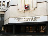 Счетная палата сочла неэффективным расходование денег, выделенных на развитие Крыма