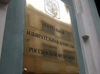 ЦИК РФ поставил вне избирательного законодательства штабы Навального и его выдвижение кандидатом в президенты