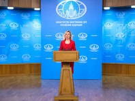 """Никакого шпионского оборудования на """"дипломатических дачах"""" России в США не было, заявили в МИД РФ"""