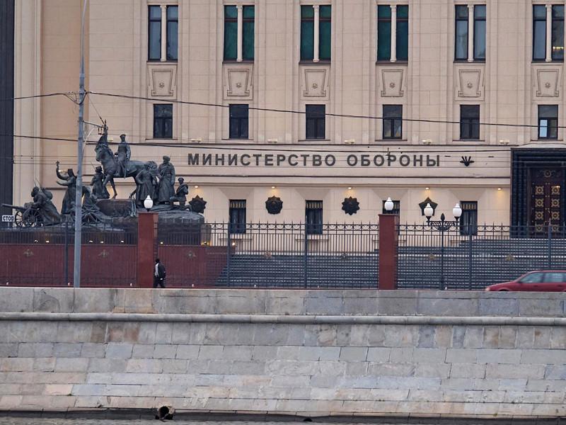 Главная военная прокуратура начала проверку второго по величине в истории Министерства обороны аукциона на сумму 607,5 млн рублей, который был дважды отменен