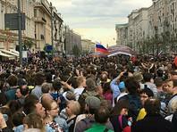 Неизвестные создали сайт Je suis Maidan с фотографиями участников акции на Тверской улице 12 июня