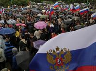 В Петербурге на участника акции против коррупции завели дело за удар полицейского по лицу