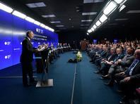 """Путин на ПМЭФ объявил, что для развития экономики странам требуется объединить усилия: """"Нет времени на склоки"""""""