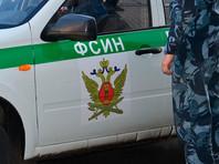 Как полагает издание, сотрудники ФСИН имели в виду отмену условного срока за совершение новых административных правонарушений