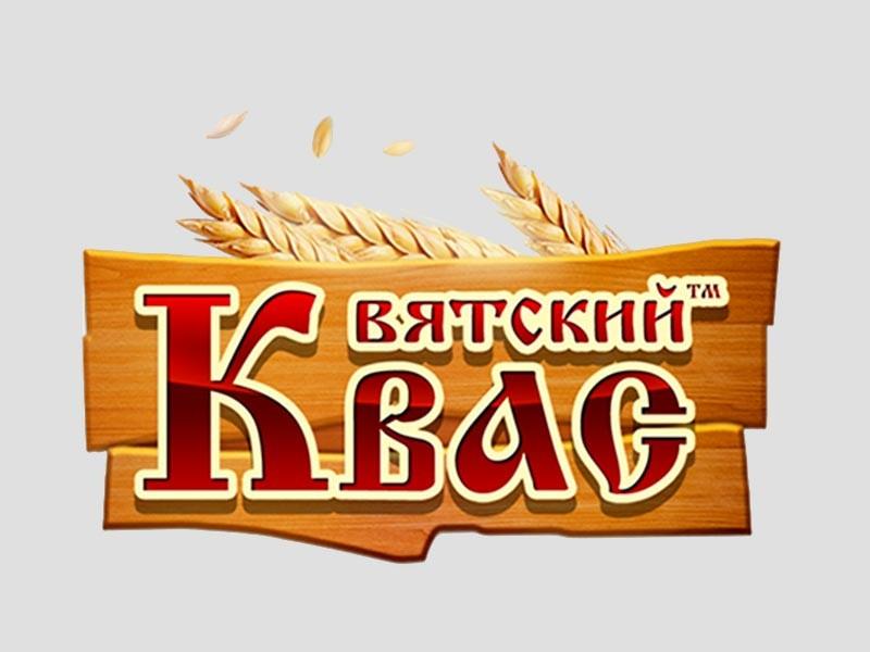 Житель деревни Родичи Кировской области 21-летний Артур Натфуллин официально сменил фамилию на Вятский Квас - бренд местного напитка, ставший популярным после пресс-конференции президента РФ Владимира Путина в 2014 году