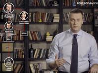 """Навальный подчеркнул, что отчетность фондов ни разу не публиковалась ранее, и связал ее обнародование с расследованием ФБК """"Он вам не Димон"""" и последовавшими за этим антикоррупционными митингами по всей России"""