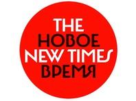 Журнал The New Times закрывает бумажную версию