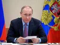 Путин внес изменения в закон о выборах президента России