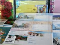 """В """"Почте России"""" обнаружили, что бесплатно доставляли письма на сотни миллионов рублей"""