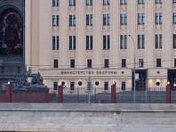 Российские военные с 19 июня прекращают взаимодействие с Пентагоном в рамках двустороннего меморандума по Сирии, заявили в военном ведомстве РФ