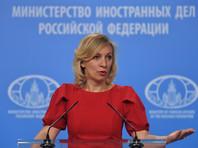 """Захарова назвала причину нападения на главу делегации """"Рособоронэкспорта"""" во Франции и отметила, что это не первый подобный случай"""