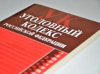 Вице-премьер Ивановской области попала под статью и лишилась поста