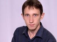 В Краснодарском крае уволили учителя истории, убеждавшего школьников не нарушать закон о митингах