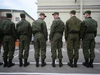 Военкоматы приостанавливают отправку призывников в войска по случаю Дня России
