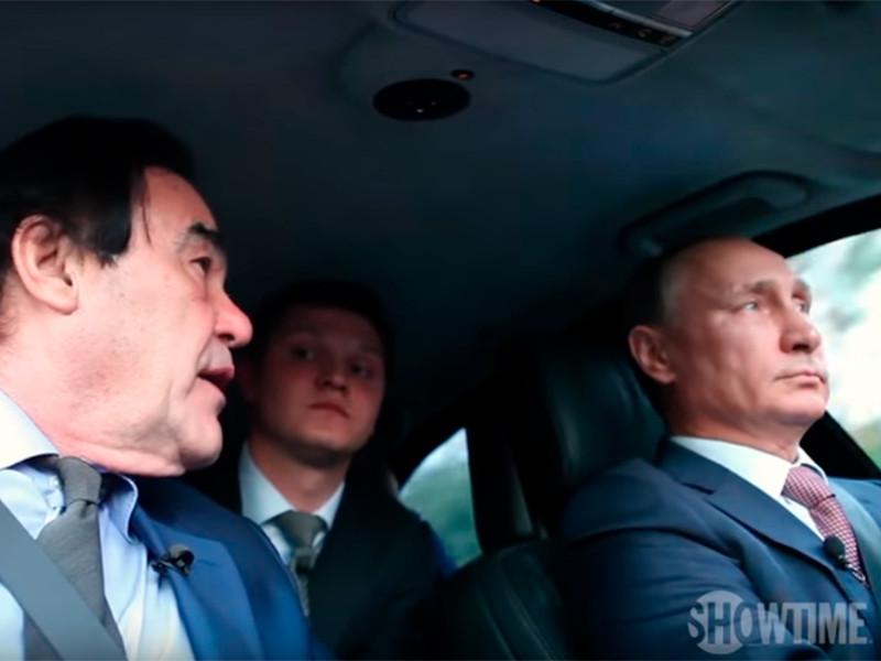 В интервью американскому режиссеру Оливеру Стоуну для его нового фильма президент РФ раскритиковал работу американского Агентства национальной безопасности