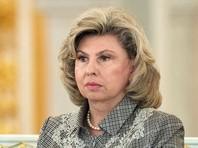 Москалькова рассчитывает, что через два месяца Трамп ответит на ее просьбу освободить  Ярошенко