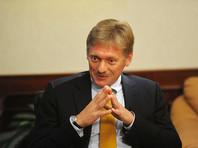 """Песков рассказал о действиях Кремля в случае блокировки  Telegram, а спор Дурова и Жарова назвал """"не нашим"""" вопросом"""