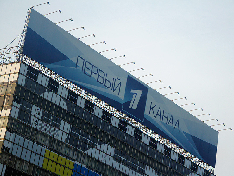 """Корреспонденты """"Первого канала"""" пишут для Кремля отчеты о ситуации в регионах, утверждает """"Дождь"""""""