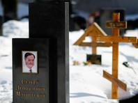 Сотрудник фонда Hermitage Capital, партнер британской юридической фирмы Firestone Duncan Ltd. Сергей Магнитский умер в московском СИЗО 16 ноября 2009 года