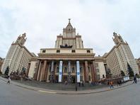 Российские вузы растут в цене: сразу 12 учреждений вошли в Шанхайский рейтинг университетов мира