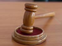 """В Сочи судья оштрафовал местного жителя, перепутав разрешенную книгу с """"экстремистской"""""""