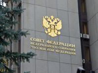 Совфед подготовит доклад об иностранном вмешательстве в мартовские выборы президента РФ уже осенью