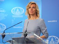 """Захарова заявила, что на закрытые Вашингтоном """"дачи"""" российской дипмиссии в США проникали неизвестные"""