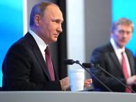 """Кремль назвал дату """"Прямой линии"""" Путина"""