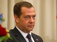 Медведев выступит на церемонии прощания с экс-канцлером ФРГ Колем