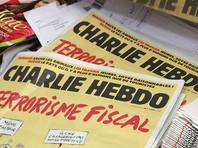 Чеченская прокуратура потребовала заблокировать доступ к карикатурам в поддержку Charlie Hebdo