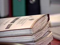 Против чиновников администрации Миасса возбуждено уголовное дело о мошенничестве