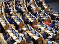 Законопроект о реновации в Москве принят во втором чтении