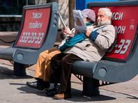 Росстат: россияне стали дольше жить - в среднем почти 72 года