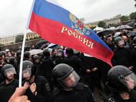Росгвардия и МВД вызвались доработать законодательство о массовых мероприятиях