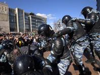 """Активист движения """"14%"""" задержан по подозрению в применении насилия к полицейскому на акции 26 марта в Москве"""