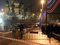 Борис Немцов был убит в центре Москвы в ночь на 28 февраля 2015 года. Политика, направлявшегося домой с украинской моделью Анной Дурицкой, застрелили на Большом Москворецком мосту. Киллер уехал с места преступления на подъехавшем автомобиле. Немцов скончался на месте