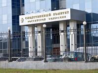 """СК подтвердил задержание экс-директора """"Гоголь-центра"""" по делу """"Седьмой студии"""""""