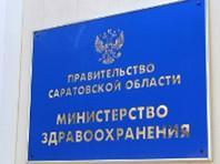 Саратовский Минздрав отменил приказ, обязывающий врачей докладывать о лишенных девственности школьницах